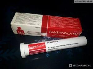 Как правильно принимать бифиформ с антибиотиками