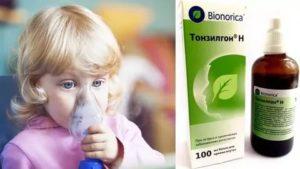 Тонзилгон при насморке у ребенка