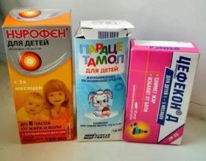 Жаропонижающее на основе парацетамола для детей