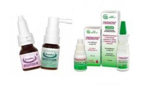 Что лучше гриппферон или деринат для профилактики