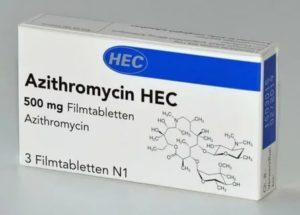 Азитромицин беременным
