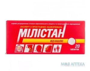 Милистан таблетки