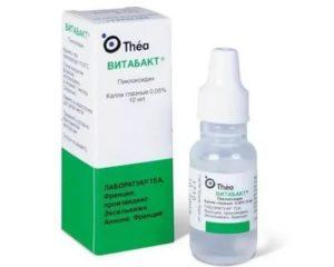 Противовоспалительные капли для глаз с антибиотиком