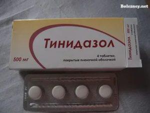 Тинидазол и алкоголь совместимость