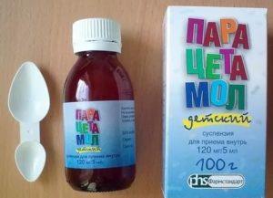 Жаропонижающие сиропы для детей