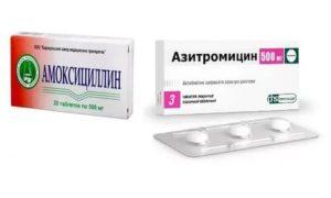 Азитромицин и амоксициллин совместимость
