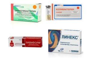 Какие пробиотики пить после антибиотиков