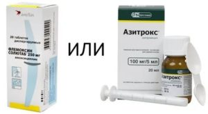 Азитромицин или флемоксин солютаб что лучше