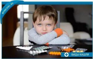 Булькающий кашель у ребенка