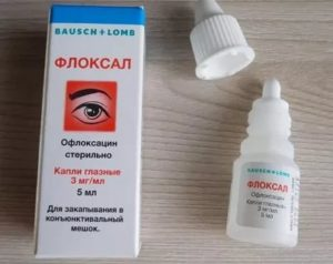 Глазные капли противогрибковые широкого спектра действия