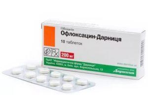Офлоксацин при гайморите