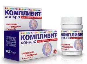 Витамины для восстановления организма после болезни