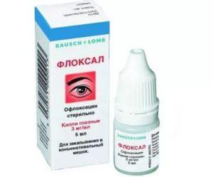Детские глазные капли от воспаления