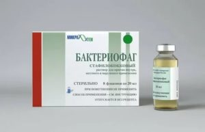 Как применять бактериофаг стафилококковый для горла