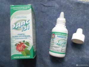 Капли в нос гомеопатия