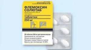 Флемоксин солютаб аналоги дешевле для детей