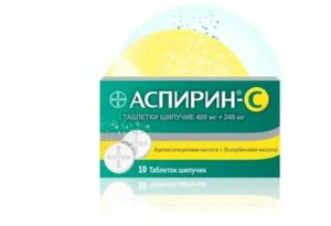 Аспирин при орви