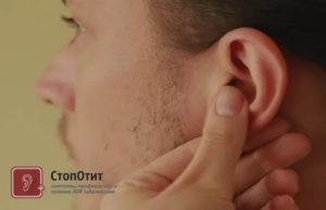 На мочке уха образовался шарик и болит