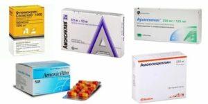 Антибиотики пенициллинового ряда для детей
