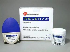 Реленза таблетки