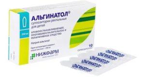 Противовоспалительные средства для детей