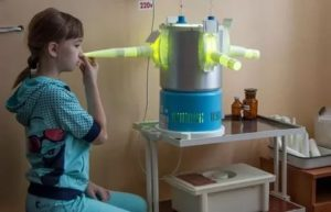 Аппарат для прогревания носа и горла