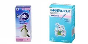 Препарат от температуры для новорожденных