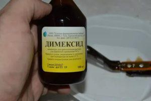 Димексид закристаллизовался что делать