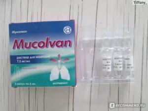 Муколван для ингаляций через небулайзер дозировка