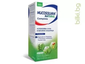 Mucosolvan сироп для детей