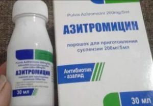 Азитромицин уколы внутримышечно