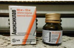 Амоксиклав при гриппе и простуде