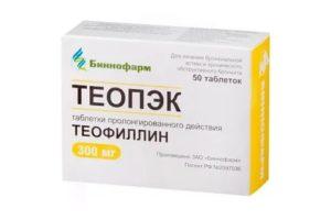 Таблетки неофилин