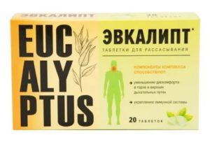 Таблетки от кашля с эвкалиптом