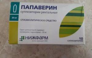 Ректальные свечи с антибиотиком