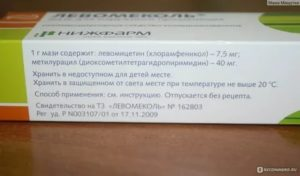 Левомицетин мазь фото