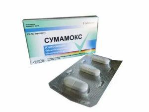 Антибиотик который пьется 3 дня название
