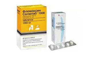 Флемоксин солютаб при бронхите у взрослых