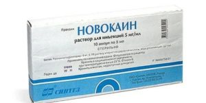 Новокаин для разведения антибиотиков