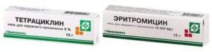 Тетрациклин или эритромицин что лучше