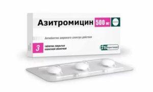 Противомикробные таблетки широкого спектра действия