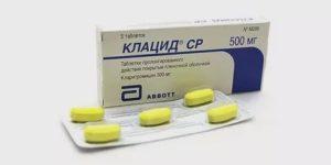 Клацид при тонзиллите
