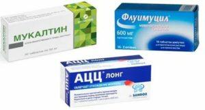 Мукалтин и ацц можно давать вместе