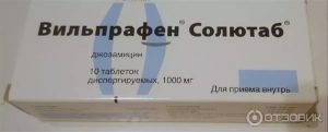 Вильпрафен солютаб при гайморите