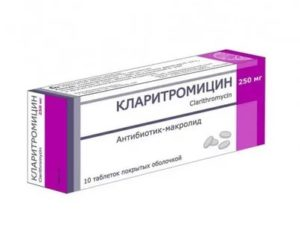 Кларитромицин при ангине