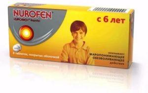 Нурофен детский при беременности 3 триместр