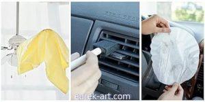 Как почистить легкие от пыли