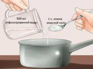 Ингаляции с морской солью в домашних условиях
