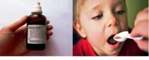 Синупрет при аденоидах у детей