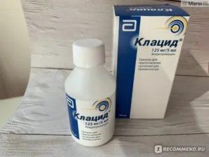 Клацид при пневмонии